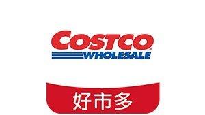 Costco Taiwan Logo